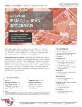 Iran_2011Census_FactsheetUPDATE_Page_1